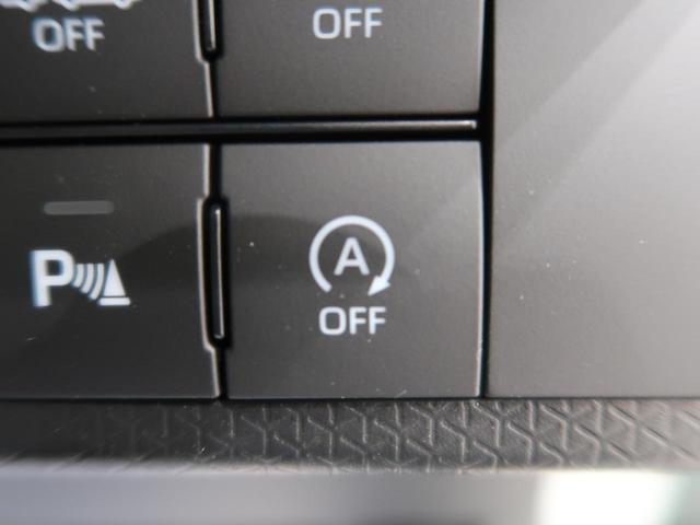 カスタムRS 届出済未使用車 ターボ 両側電動スライド 衝突軽減 クリアランスソナー オートハイビーム LEDヘッドライト 純正15インチアルミ 合皮コンビシート スマートキー アイドリングストップ(43枚目)