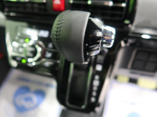 カスタムRS 届出済未使用車 ターボ 両側電動スライド 衝突軽減 クリアランスソナー オートハイビーム LEDヘッドライト 純正15インチアルミ 合皮コンビシート スマートキー アイドリングストップ(54枚目)