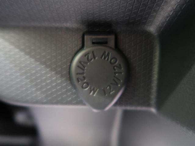 カスタムRS 届出済未使用車 ターボ 両側電動スライド 衝突軽減 クリアランスソナー オートハイビーム LEDヘッドライト 純正15インチアルミ 合皮コンビシート スマートキー アイドリングストップ(56枚目)