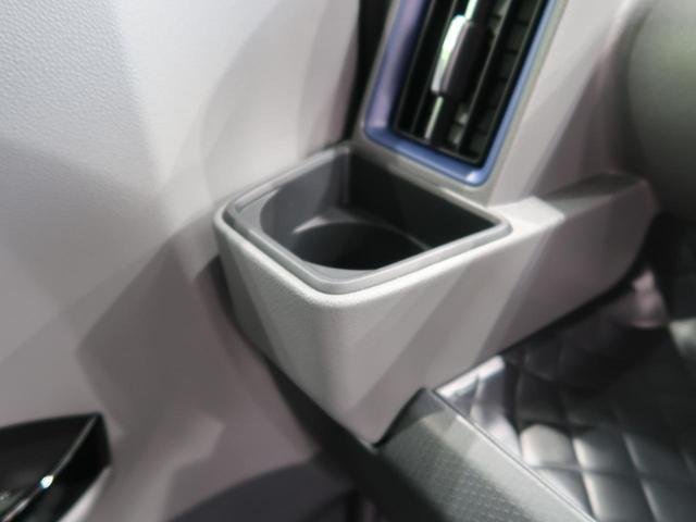 カスタムRS 届出済未使用車 ターボ 両側電動スライド 衝突軽減 クリアランスソナー オートハイビーム LEDヘッドライト 純正15インチアルミ 合皮コンビシート スマートキー アイドリングストップ(59枚目)