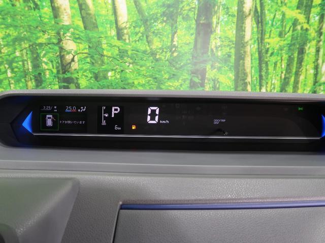 カスタムRS 届出済未使用車 ターボ 両側電動スライド 衝突軽減 クリアランスソナー オートハイビーム LEDヘッドライト 純正15インチアルミ 合皮コンビシート スマートキー アイドリングストップ(61枚目)