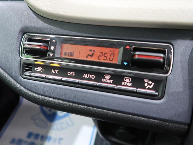 G MC後現行モデル 登録済未使用車 オートライト オートエアコン スマートキー 電動格納ミラー 両側スライドドア リアエアロバンパー マルチインフォメーションディスプレイ(5枚目)