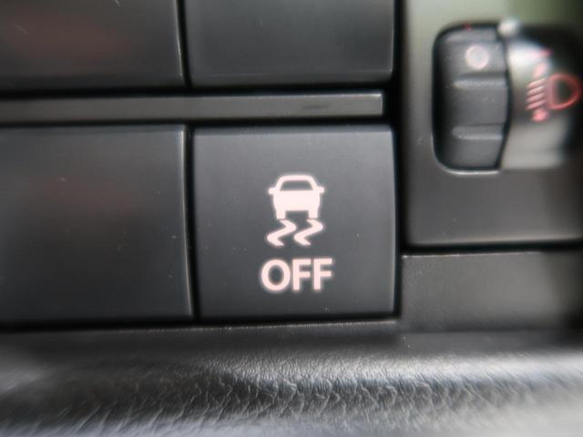 G MC後現行モデル 登録済未使用車 オートライト オートエアコン スマートキー 電動格納ミラー 両側スライドドア リアエアロバンパー マルチインフォメーションディスプレイ(7枚目)