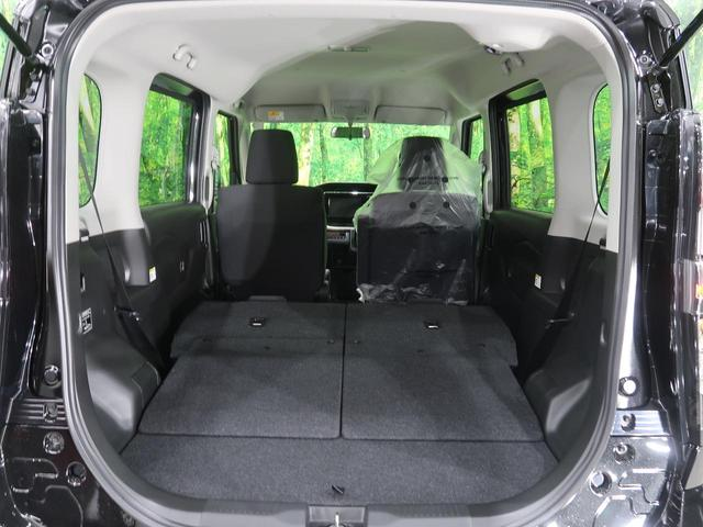 G MC後現行モデル 登録済未使用車 オートライト オートエアコン スマートキー 電動格納ミラー 両側スライドドア リアエアロバンパー マルチインフォメーションディスプレイ(13枚目)