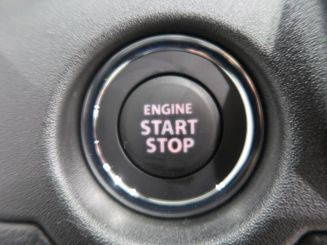 G MC後現行モデル 登録済未使用車 オートライト オートエアコン スマートキー 電動格納ミラー 両側スライドドア リアエアロバンパー マルチインフォメーションディスプレイ(34枚目)