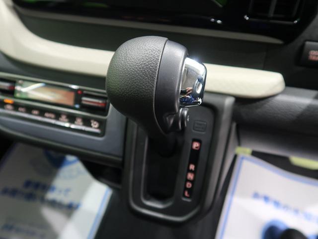 G MC後現行モデル 登録済未使用車 オートライト オートエアコン スマートキー 電動格納ミラー 両側スライドドア リアエアロバンパー マルチインフォメーションディスプレイ(35枚目)