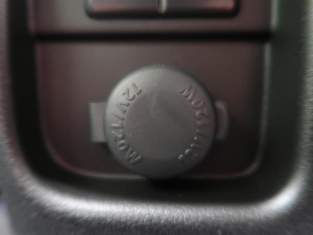 G MC後現行モデル 登録済未使用車 オートライト オートエアコン スマートキー 電動格納ミラー 両側スライドドア リアエアロバンパー マルチインフォメーションディスプレイ(36枚目)
