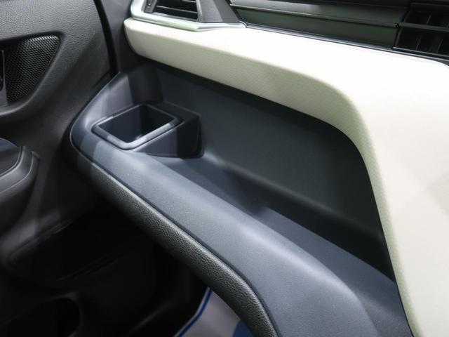 G MC後現行モデル 登録済未使用車 オートライト オートエアコン スマートキー 電動格納ミラー 両側スライドドア リアエアロバンパー マルチインフォメーションディスプレイ(39枚目)