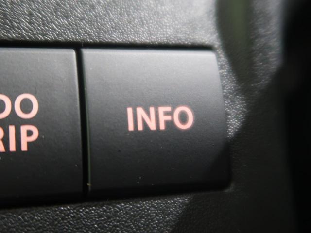 G MC後現行モデル 登録済未使用車 オートライト オートエアコン スマートキー 電動格納ミラー 両側スライドドア リアエアロバンパー マルチインフォメーションディスプレイ(45枚目)