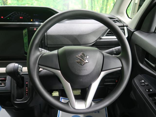 G MC後現行モデル 登録済未使用車 オートライト オートエアコン スマートキー 電動格納ミラー 両側スライドドア リアエアロバンパー マルチインフォメーションディスプレイ(46枚目)