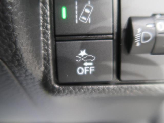 L 届出済未使用車 衝突軽減 オートハイビーム アダプティブクルーズ レーンアシスト パワースライドドア シートヒーター スマートキー オートエアコン LEDヘッドライト 純正アルミ アイドリングストップ(3枚目)