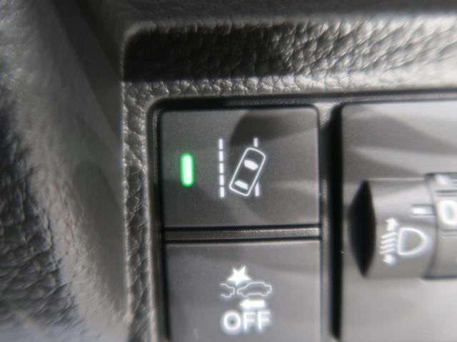 L 届出済未使用車 衝突軽減 オートハイビーム アダプティブクルーズ レーンアシスト パワースライドドア シートヒーター スマートキー オートエアコン LEDヘッドライト 純正アルミ アイドリングストップ(4枚目)