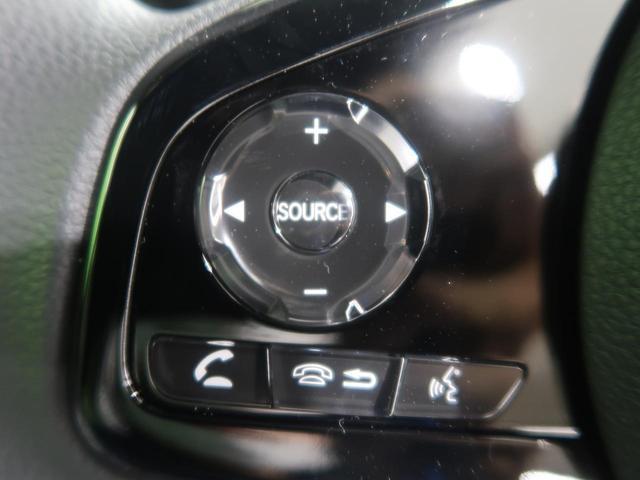 L 届出済未使用車 衝突軽減 オートハイビーム アダプティブクルーズ レーンアシスト パワースライドドア シートヒーター スマートキー オートエアコン LEDヘッドライト 純正アルミ アイドリングストップ(39枚目)