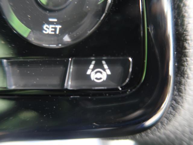 L 届出済未使用車 衝突軽減 オートハイビーム アダプティブクルーズ レーンアシスト パワースライドドア シートヒーター スマートキー オートエアコン LEDヘッドライト 純正アルミ アイドリングストップ(40枚目)