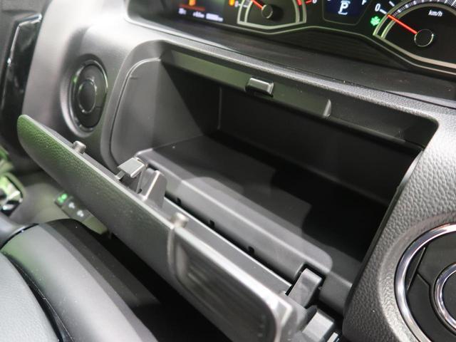 L 届出済未使用車 衝突軽減 オートハイビーム アダプティブクルーズ レーンアシスト パワースライドドア シートヒーター スマートキー オートエアコン LEDヘッドライト 純正アルミ アイドリングストップ(44枚目)