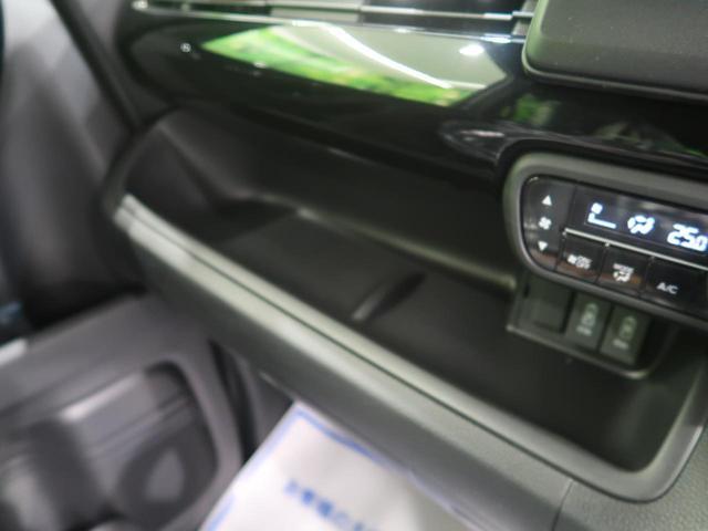 L 届出済未使用車 衝突軽減 オートハイビーム アダプティブクルーズ レーンアシスト パワースライドドア シートヒーター スマートキー オートエアコン LEDヘッドライト 純正アルミ アイドリングストップ(46枚目)