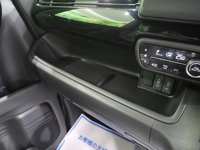L 届出済未使用車 衝突軽減 オートハイビーム アダプティブクルーズ レーンアシスト パワースライドドア シートヒーター スマートキー オートエアコン LEDヘッドライト 純正アルミ アイドリングストップ(47枚目)