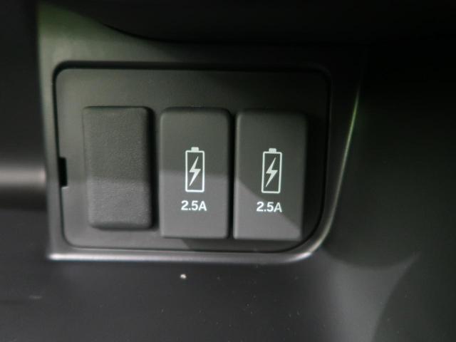L 届出済未使用車 衝突軽減 オートハイビーム アダプティブクルーズ レーンアシスト パワースライドドア シートヒーター スマートキー オートエアコン LEDヘッドライト 純正アルミ アイドリングストップ(52枚目)