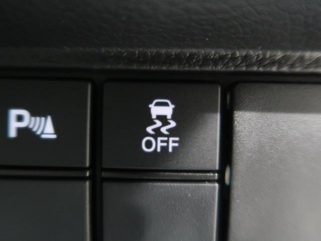 L 届出済未使用車 衝突軽減 オートハイビーム アダプティブクルーズ レーンアシスト パワースライドドア シートヒーター スマートキー オートエアコン LEDヘッドライト 純正アルミ アイドリングストップ(55枚目)