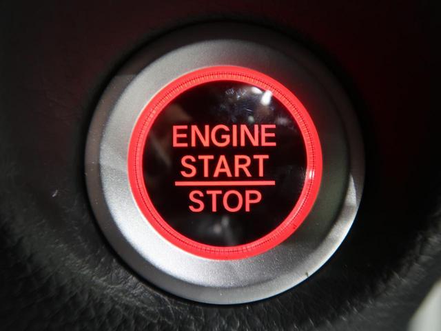 L 届出済未使用車 衝突軽減 オートハイビーム アダプティブクルーズ レーンアシスト パワースライドドア シートヒーター スマートキー オートエアコン LEDヘッドライト 純正アルミ アイドリングストップ(57枚目)