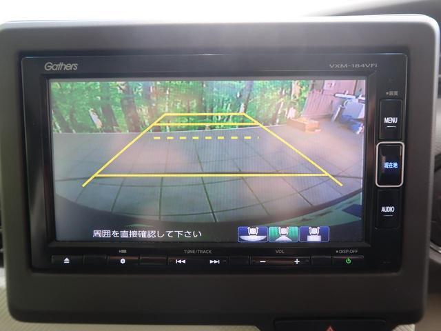 G・Lホンダセンシング 純正ナビ バックカメラ パワースライドドア 衝突軽減 アダプティブクルーズ LEDヘッドライト 禁煙車 スマートキー オートエアコン ビルトインETC アイドリングストップ(4枚目)