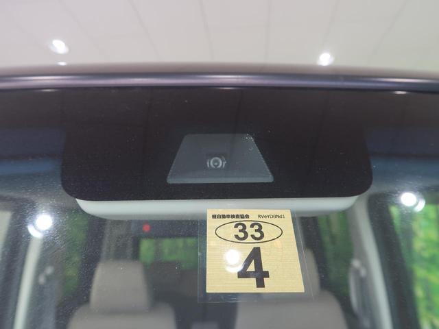 G・Lホンダセンシング 純正ナビ バックカメラ パワースライドドア 衝突軽減 アダプティブクルーズ LEDヘッドライト 禁煙車 スマートキー オートエアコン ビルトインETC アイドリングストップ(5枚目)