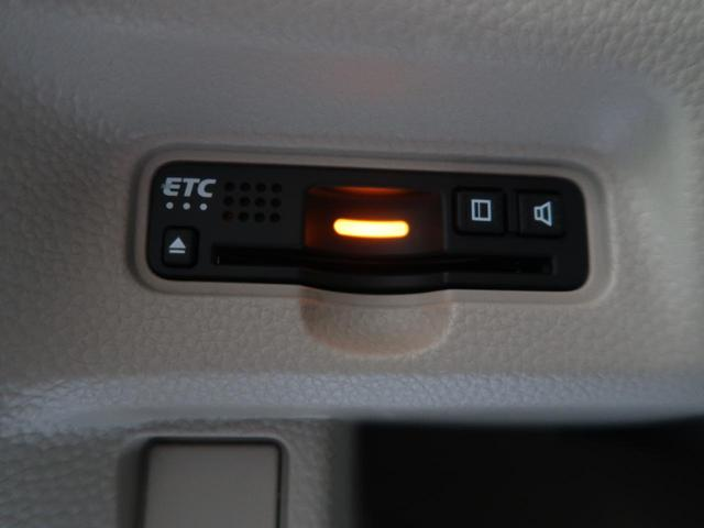 G・Lホンダセンシング 純正ナビ バックカメラ パワースライドドア 衝突軽減 アダプティブクルーズ LEDヘッドライト 禁煙車 スマートキー オートエアコン ビルトインETC アイドリングストップ(9枚目)