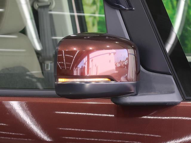 G・Lホンダセンシング 純正ナビ バックカメラ パワースライドドア 衝突軽減 アダプティブクルーズ LEDヘッドライト 禁煙車 スマートキー オートエアコン ビルトインETC アイドリングストップ(32枚目)