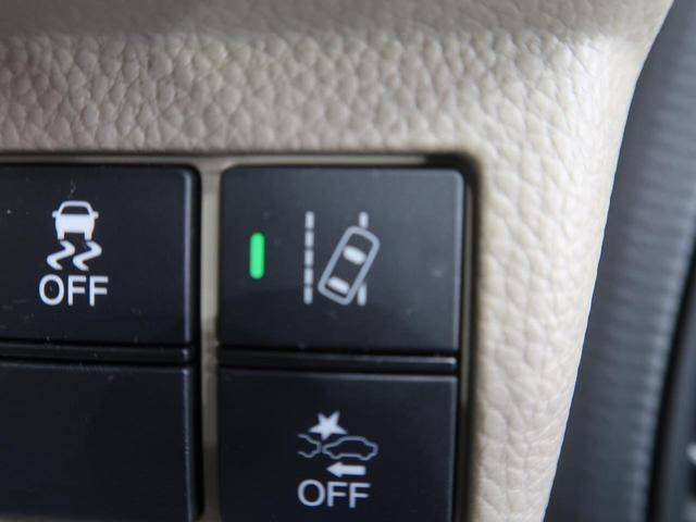 G・Lホンダセンシング 純正ナビ バックカメラ パワースライドドア 衝突軽減 アダプティブクルーズ LEDヘッドライト 禁煙車 スマートキー オートエアコン ビルトインETC アイドリングストップ(41枚目)