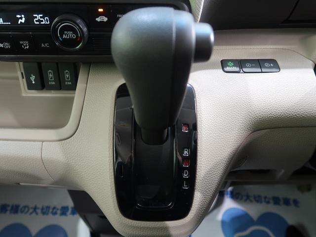 G・Lホンダセンシング 純正ナビ バックカメラ パワースライドドア 衝突軽減 アダプティブクルーズ LEDヘッドライト 禁煙車 スマートキー オートエアコン ビルトインETC アイドリングストップ(49枚目)