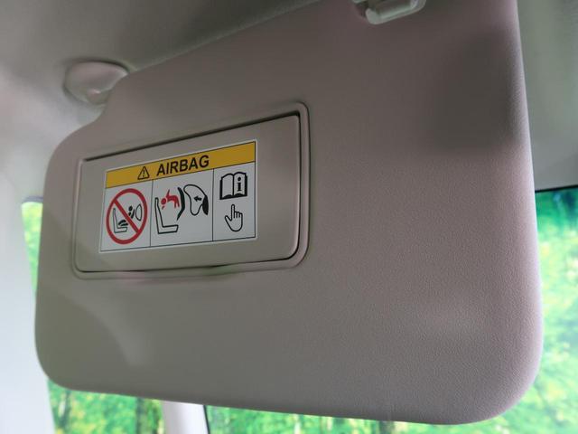 G・Lホンダセンシング 純正ナビ バックカメラ パワースライドドア 衝突軽減 アダプティブクルーズ LEDヘッドライト 禁煙車 スマートキー オートエアコン ビルトインETC アイドリングストップ(55枚目)