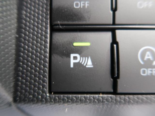 Gターボ 届出済未使用車 スカイフィールトップ 衝突軽減 レーダークルーズ コーナーセンサー 純正15インチアルミ LEDヘッドライト シートヒーター オートエアコン アイドリングストップ(6枚目)