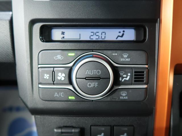 Gターボ 届出済未使用車 スカイフィールトップ 衝突軽減 レーダークルーズ コーナーセンサー 純正15インチアルミ LEDヘッドライト シートヒーター オートエアコン アイドリングストップ(10枚目)