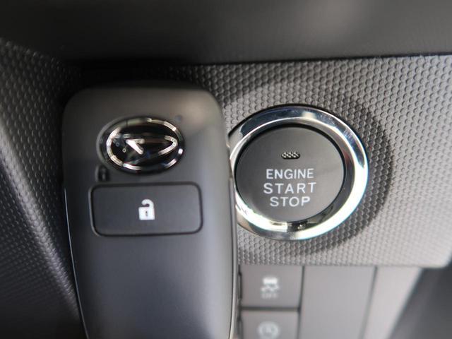 Gターボ 届出済未使用車 スカイフィールトップ 衝突軽減 レーダークルーズ コーナーセンサー 純正15インチアルミ LEDヘッドライト シートヒーター オートエアコン アイドリングストップ(11枚目)