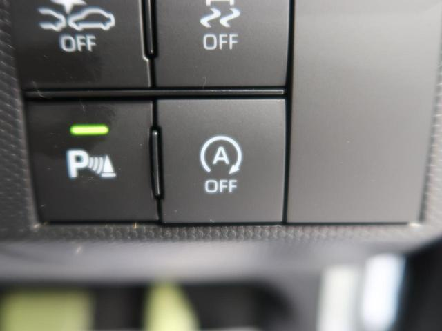 Gターボ 届出済未使用車 スカイフィールトップ 衝突軽減 レーダークルーズ コーナーセンサー 純正15インチアルミ LEDヘッドライト シートヒーター オートエアコン アイドリングストップ(39枚目)