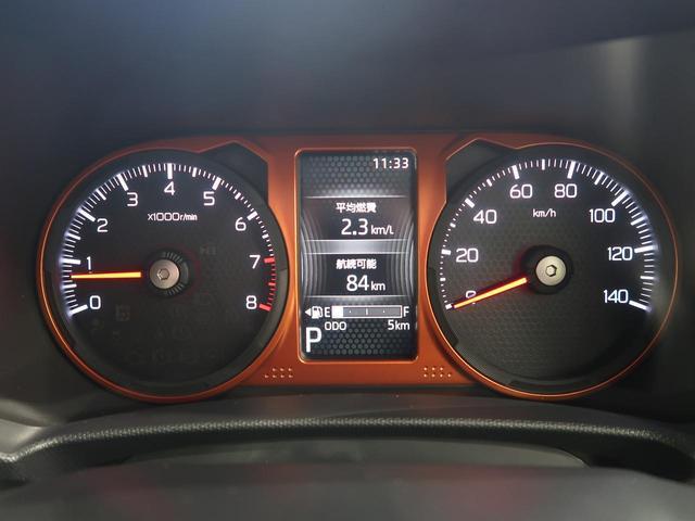 Gターボ 届出済未使用車 スカイフィールトップ 衝突軽減 レーダークルーズ コーナーセンサー 純正15インチアルミ LEDヘッドライト シートヒーター オートエアコン アイドリングストップ(40枚目)