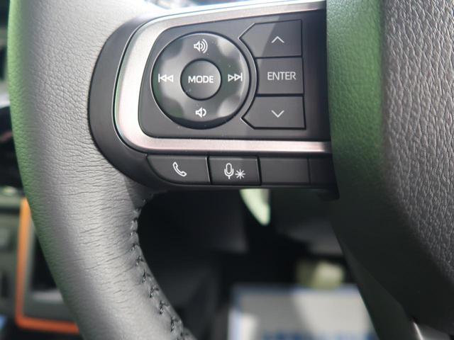 Gターボ 届出済未使用車 スカイフィールトップ 衝突軽減 レーダークルーズ コーナーセンサー 純正15インチアルミ LEDヘッドライト シートヒーター オートエアコン アイドリングストップ(45枚目)