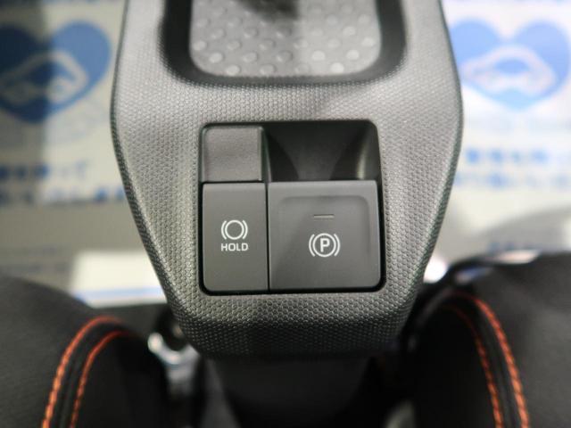 Gターボ 届出済未使用車 スカイフィールトップ 衝突軽減 レーダークルーズ コーナーセンサー 純正15インチアルミ LEDヘッドライト シートヒーター オートエアコン アイドリングストップ(56枚目)