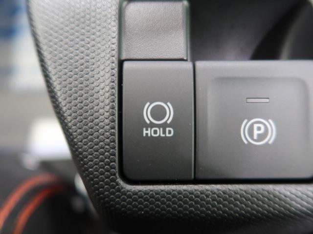 Gターボ 届出済未使用車 スカイフィールトップ 衝突軽減 レーダークルーズ コーナーセンサー 純正15インチアルミ LEDヘッドライト シートヒーター オートエアコン アイドリングストップ(57枚目)