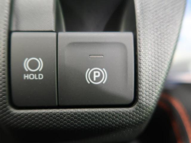 Gターボ 届出済未使用車 スカイフィールトップ 衝突軽減 レーダークルーズ コーナーセンサー 純正15インチアルミ LEDヘッドライト シートヒーター オートエアコン アイドリングストップ(58枚目)