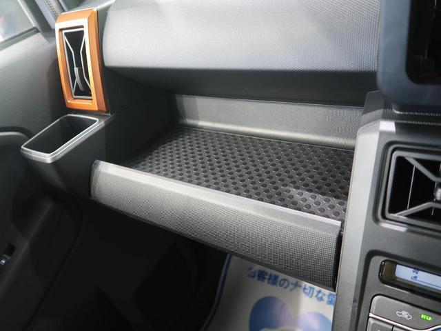 Gターボ 届出済未使用車 スカイフィールトップ 衝突軽減 レーダークルーズ コーナーセンサー 純正15インチアルミ LEDヘッドライト シートヒーター オートエアコン アイドリングストップ(59枚目)