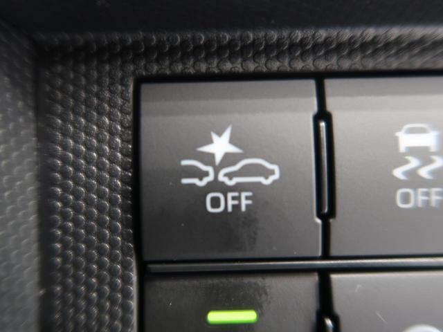 Gターボ 届出済未使用車 スカイフィールトップ 衝突軽減 レーダークルーズ コーナーセンサー 純正15インチアルミ LEDヘッドライト シートヒーター オートエアコン アイドリングストップ(64枚目)