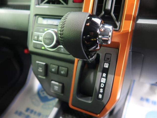 Gターボ 届出済未使用車 スカイフィールトップ 衝突軽減 レーダークルーズ コーナーセンサー 純正15インチアルミ LEDヘッドライト シートヒーター オートエアコン アイドリングストップ(66枚目)