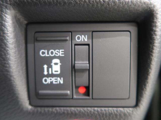 L 届出済未使用車 ホンダセンシング 電動スライド LEDヘッド&フォグ 前席シートヒーター アイドリングストップ ACC オートマチックハイビーム 車線逸脱抑制機能 バックソナー 純正14AW(5枚目)