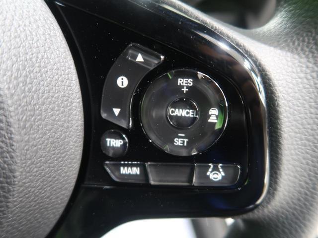 L 届出済未使用車 ホンダセンシング 電動スライド LEDヘッド&フォグ 前席シートヒーター アイドリングストップ ACC オートマチックハイビーム 車線逸脱抑制機能 バックソナー 純正14AW(6枚目)