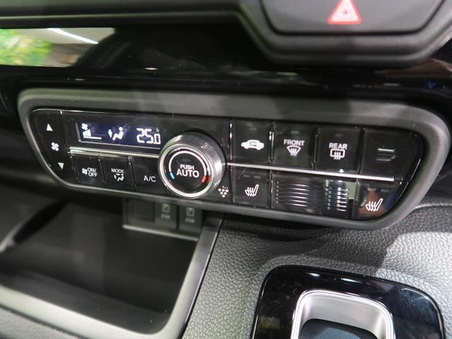 L 届出済未使用車 ホンダセンシング 電動スライド LEDヘッド&フォグ 前席シートヒーター アイドリングストップ ACC オートマチックハイビーム 車線逸脱抑制機能 バックソナー 純正14AW(7枚目)