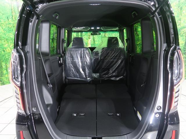 L 届出済未使用車 ホンダセンシング 電動スライド LEDヘッド&フォグ 前席シートヒーター アイドリングストップ ACC オートマチックハイビーム 車線逸脱抑制機能 バックソナー 純正14AW(12枚目)