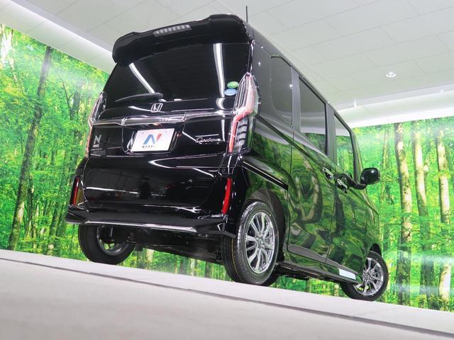 L 届出済未使用車 ホンダセンシング 電動スライド LEDヘッド&フォグ 前席シートヒーター アイドリングストップ ACC オートマチックハイビーム 車線逸脱抑制機能 バックソナー 純正14AW(17枚目)