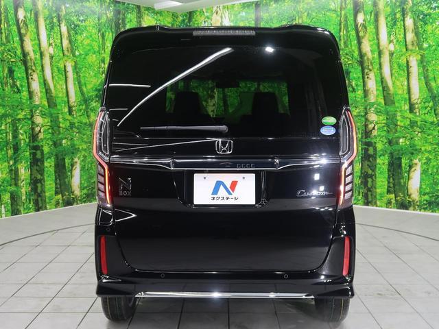 L 届出済未使用車 ホンダセンシング 電動スライド LEDヘッド&フォグ 前席シートヒーター アイドリングストップ ACC オートマチックハイビーム 車線逸脱抑制機能 バックソナー 純正14AW(25枚目)