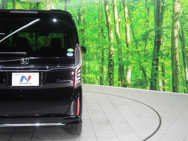 L 届出済未使用車 ホンダセンシング 電動スライド LEDヘッド&フォグ 前席シートヒーター アイドリングストップ ACC オートマチックハイビーム 車線逸脱抑制機能 バックソナー 純正14AW(26枚目)